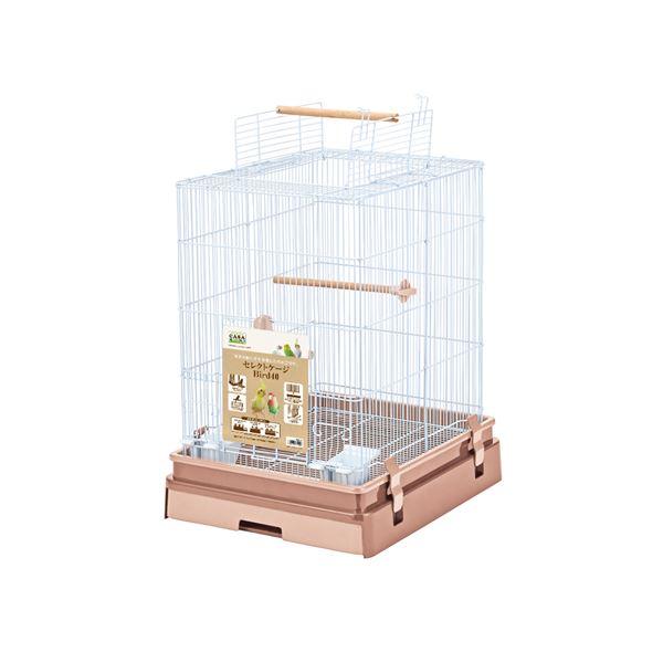 セレクトケージBird40【ペット用品】 送料込!