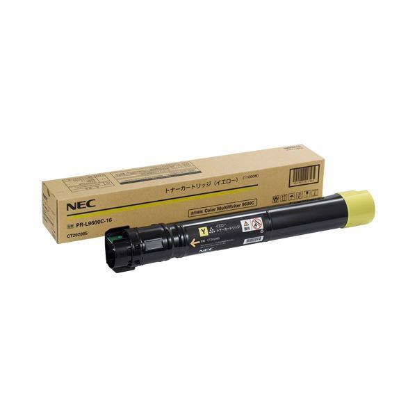 NEC 大容量トナーカートリッジ イエロー PR-L9600C-16 1個 送料無料!