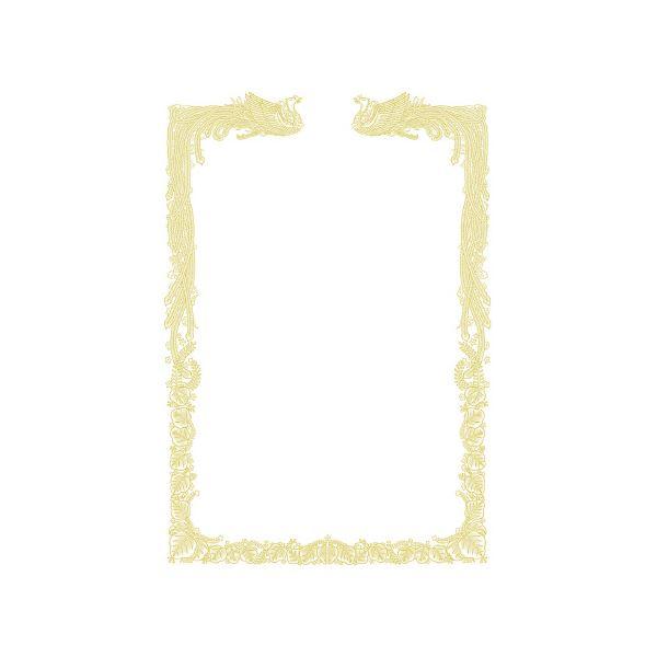 (まとめ)タカ印 賞状用紙 10-1461 A4横WH百枚【×5セット】 送料無料!