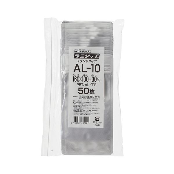 (まとめ) セイニチ ラミジップ(アルミタイプ)160×100+30mm シルバー AL-10 1パック(50枚) 【×10セット】 送料無料!