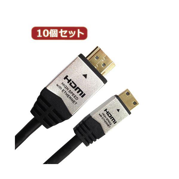 10個セット HORIC HDMI MINIケーブル 2m シルバー HDM20-015MNSX10 送料無料!