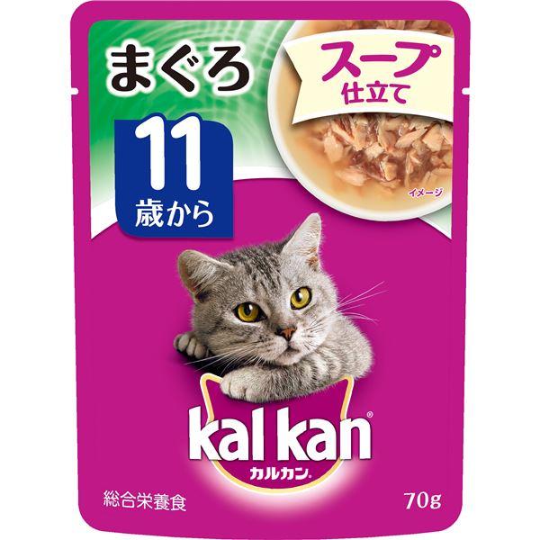 (まとめ)カルカン パウチ 11歳から スープ仕立て まぐろ 70g (ペット用品・猫フード)【×160セット】 送料無料!