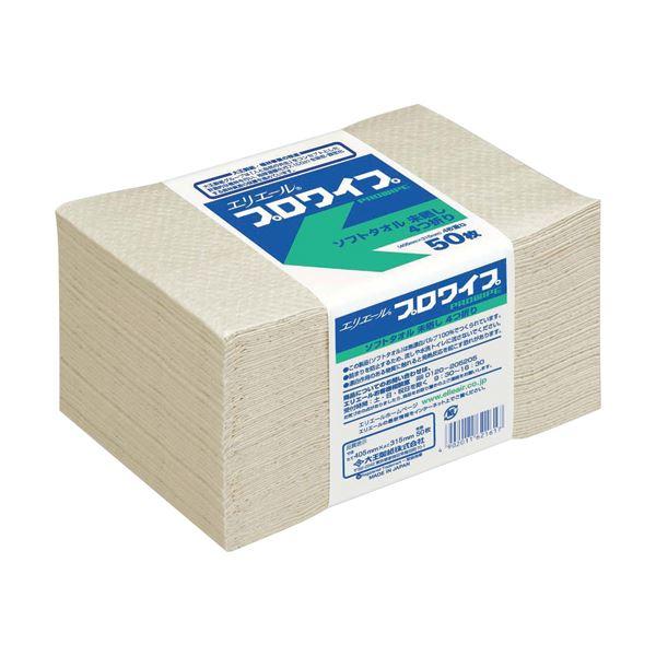 大王製紙 エリエール プロワイプソフトタオル 未晒 帯どめ50 1セット(1200枚:50枚×24パック) 送料無料!