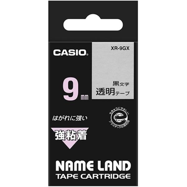 (まとめ) カシオ CASIO ネームランド NAME LAND 強粘着テープ 9mm×5.5m 透明/黒文字 XR-9GX 1個 【×10セット】 送料無料!