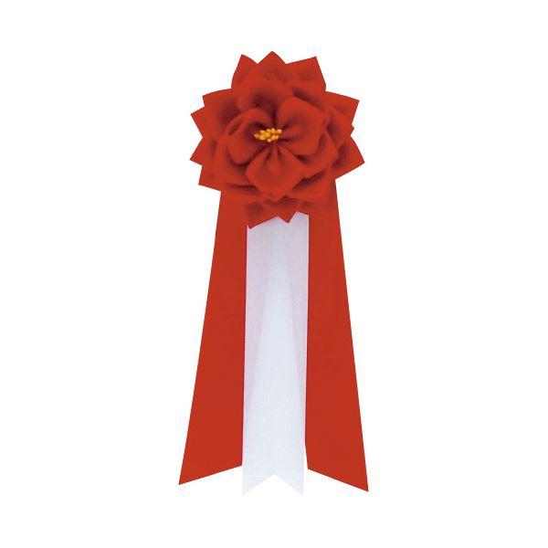 (まとめ)銀鳥産業 徽章リボン 小リボンバラ 赤 20個入(×3セット) 送料無料!