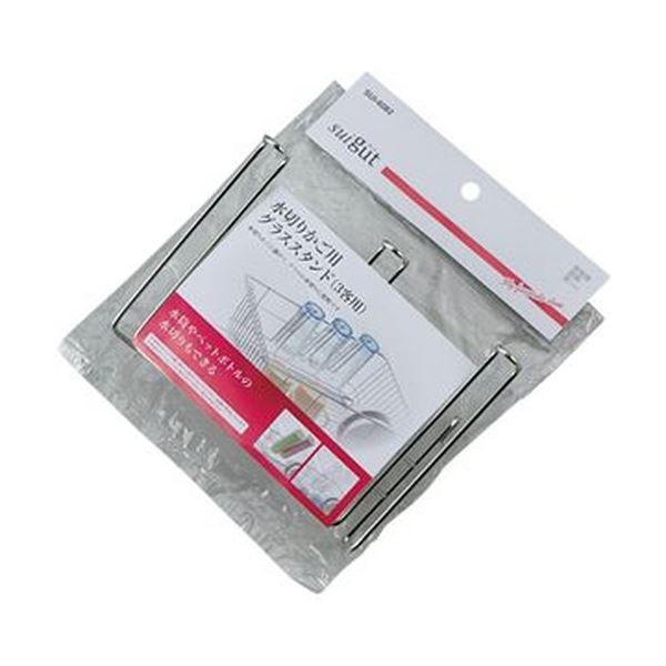 (まとめ)和平フレイズ SUIグート水切りかご用グラススタンド SUI-6082 1個【×20セット】 送料無料!