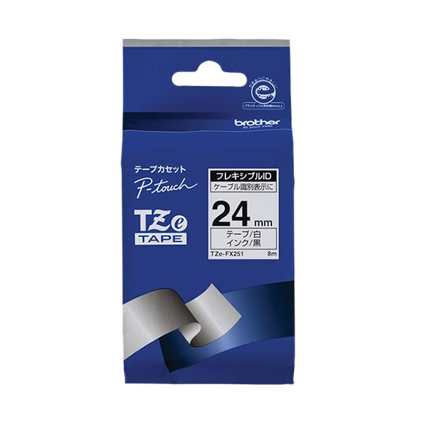 (まとめ) ブラザー ピータッチ TZeテープフレキシブルIDテープ 24mm 白/黒文字 TZE-FX251 1個 【×10セット】 送料無料!