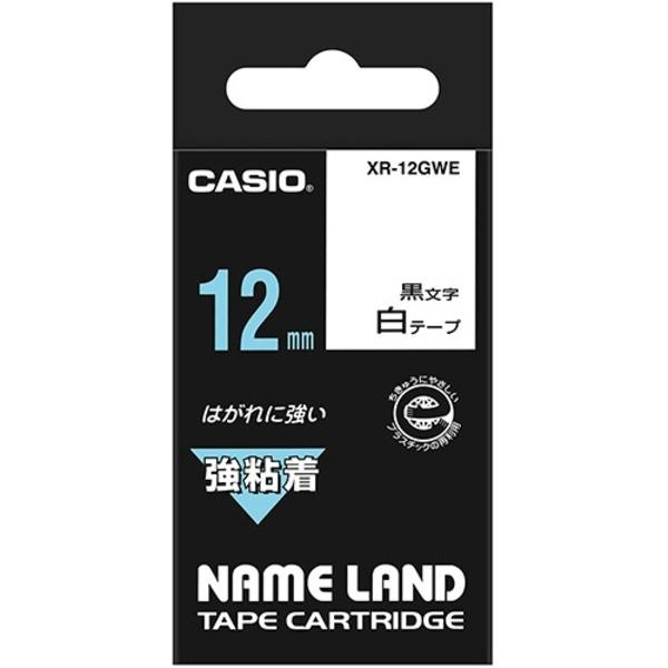(まとめ) カシオ CASIO ネームランド NAME LAND 強粘着テープ 12mm×5.5m 白/黒文字 XR-12GWE 1個 【×10セット】 送料無料!