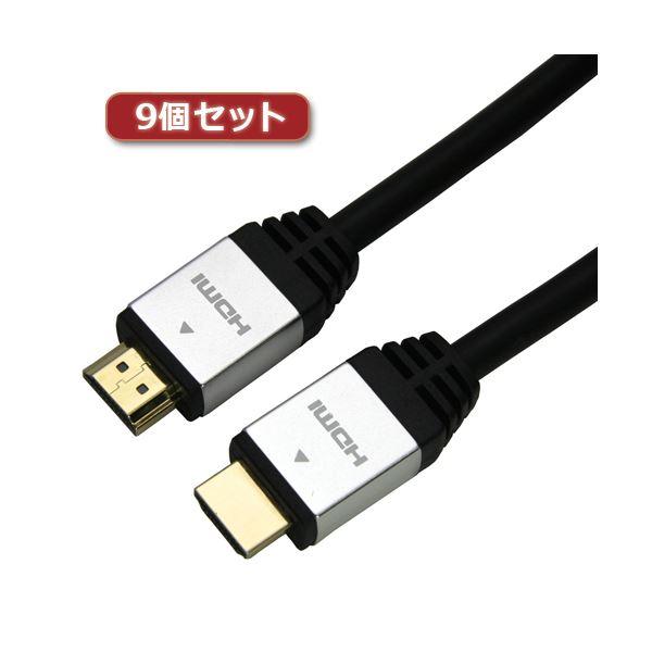 9個セット HORIC HDMIケーブル 10m シルバー HDM100-886SVX9 送料無料!