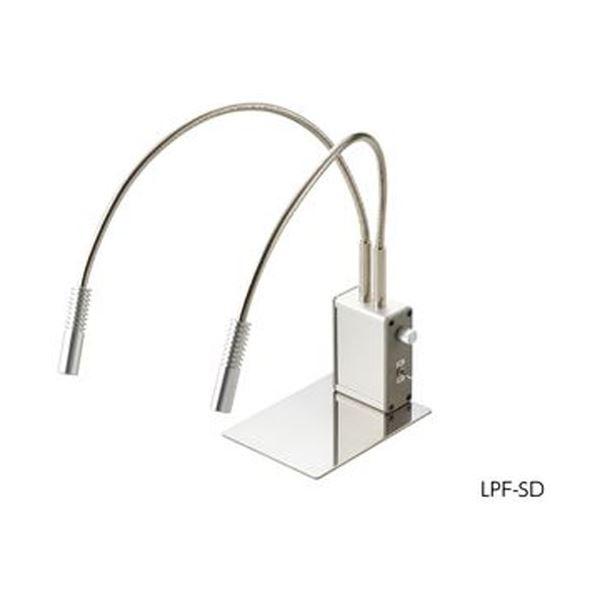薄型ダブルアームLED照明装置 LPF-SD 送料無料!
