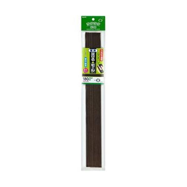 (まとめ)ELPA 足せるモール 壁用ミニ45cm テープ付 木目調ダーク PSM-M045P4(DK)1パック(4本)【×20セット】 送料無料!