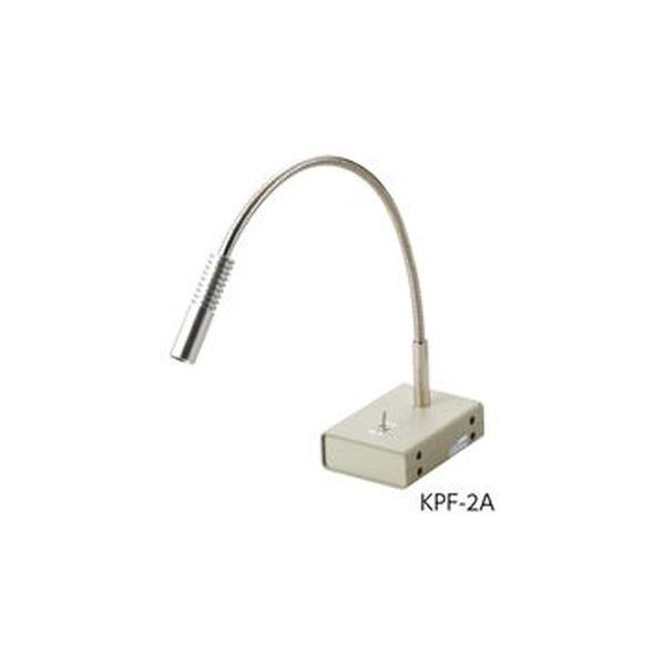 フレキシブルLED照明装置 KPF-2A(シングルアーム) 送料無料!
