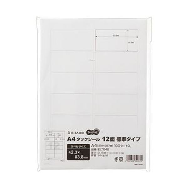 (まとめ)TANOSEE A4タックシール12面標準タイプ 42.3×83.8mm 1冊(100シート)【×10セット】 送料無料!