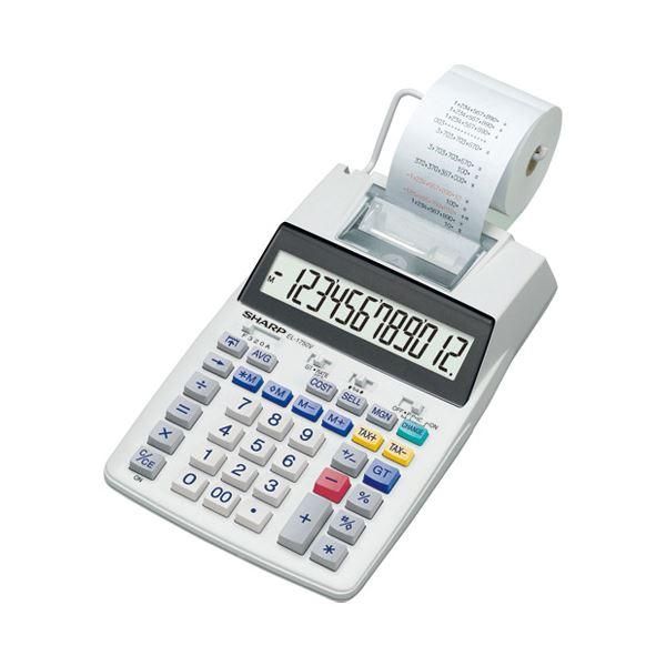 シャープ プリンター電卓 EL-1750V 送料無料!