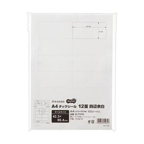 (まとめ)TANOSEE A4タックシール 12面42.3×86.4mm 四辺余白 1冊(100シート)【×10セット】 送料無料!