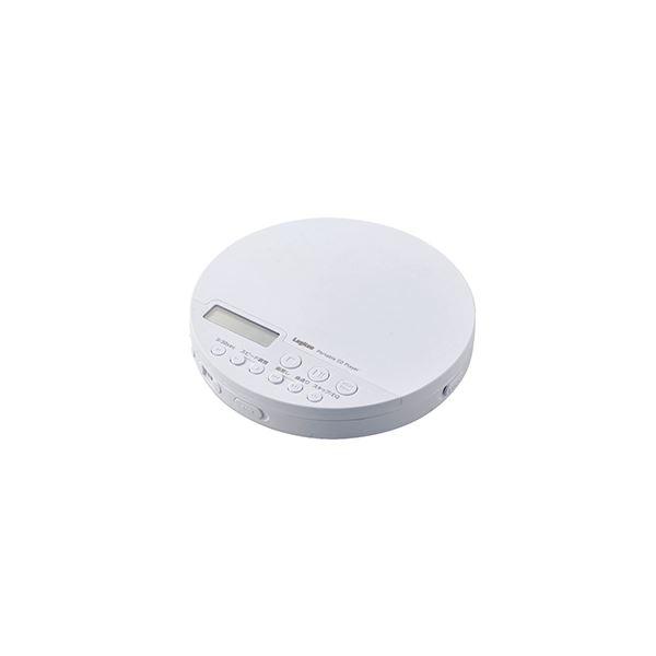 エレコム ポータブルCDプレーヤー リモコン付属 有線対応 ホワイト LCP-PAP01LWH 送料込!