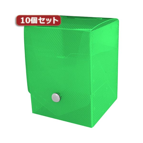 (まとめ)10個セットアンサー トレーディングカード用「トレカデッキケース」 ソフトタイプ (グリーン) ANS-TC036GN ANS-TC036GNX10【×2セット】 送料込!