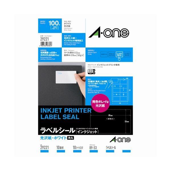 (まとめ)エーワン IJ光沢紙ラベル 29221 A4/名刺10面 10枚【×30セット】 送料込!