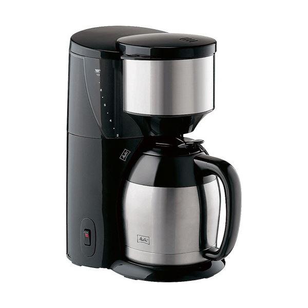 メリタ コーヒーメーカー アロマサーモ10杯用 JCM-1031/SZ 1セット(3台) 送料無料!