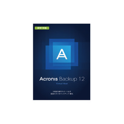 Acronis Backup 12 Virtual Host License incl. AAS BOX[Windows](V2PYBSJPS91)