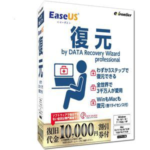 EaseUS 復元 by Data Recovery Wizard(EUFG10W111)