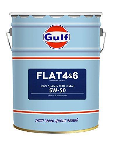 Gulf ガルフ フラット4&6 20L 5W50