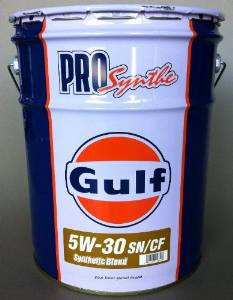 Gulf ガルフ プロシンセ 5W30 SN 20L SN/CF 5W30