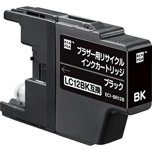 リサイクルインクカートリッジ BROTHER ブラック LC12BK ECI-BR12B