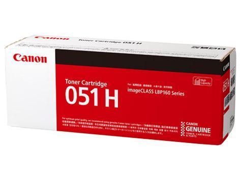 CRG-051H トナーカートリッジ051 H(2169C003)