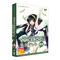 VOICEROID+ 東北ずん子 EX(SAHS-40935)