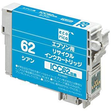 リサイクルインクカートリッジ EPSON シアン ICC62 ECI-E62C
