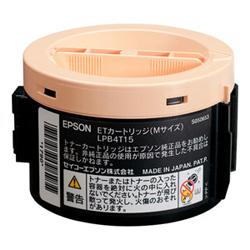 EPSON ETカートリッジ LPB4T15 Mサイズ 2,200ページ