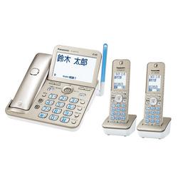 コードレス電話機(子機2台付き)(シャンパンゴールド) VE-GD77DW-N(VE-GD77DW-N)
