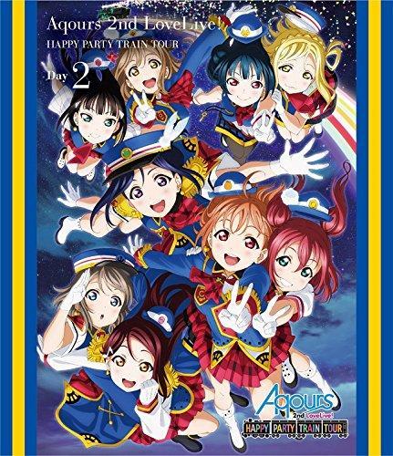 アクアセカンドラブライブ2ブル ラブライブ!サンシャイン!! Aqours 2nd LoveLive! HAPPY PARTY TRAIN TOUR Blu-ray [埼玉公演Day2] 【メール便発送・同梱不可】