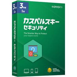 カスペルスキー セキュリティ 3年1台版 [2018][Windows/Mac](KL1936JBATS110)