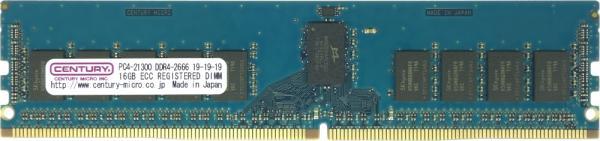 CK16GX6-D4RE2666L82