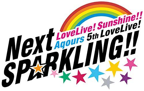 ラブライブ!サンシャイン!! Aqours 5th LoveLive! ~Next SPARKLING!!~ Blu-ray Day2 Aqours 【メール便発送・同梱不可】