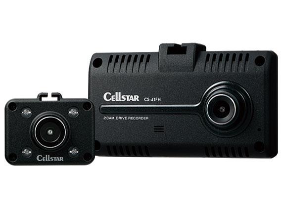 セルスター ドライブレコーダー 前方・室内同時録画 セパレートカメラ CS-41FH