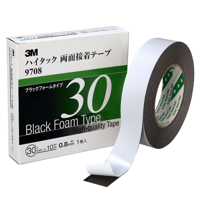 ハイタック両面接着テープ 9708 30mmX10m 黒 970830AAD 限定モデル 新色追加 送料込み 1巻=1箱 3080