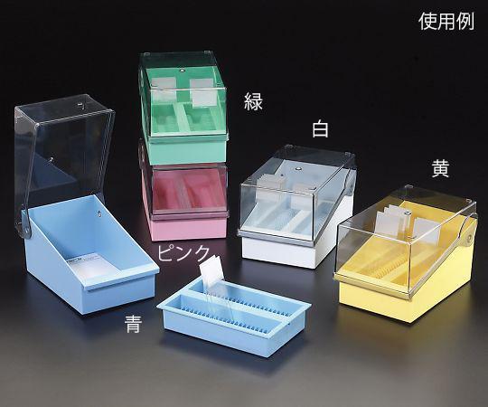 上質 絶品 スライドファイルJr. 黄M700-50Y3-8614-35