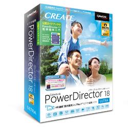 PowerDirector 18 Ultra 公認ガイドブック付版(PDR18ULTWG-001)