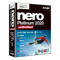 Nero Platinum 2020 Unlimited(JP004708)