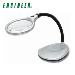 発売モデル LEDスタンドルーペ ※アウトレット品 SL23 4084608