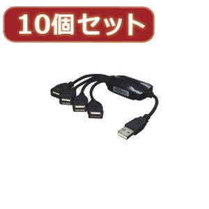 USB2-HUB4X10