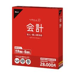 ツカエル会計 20 (ZA0BR1501)