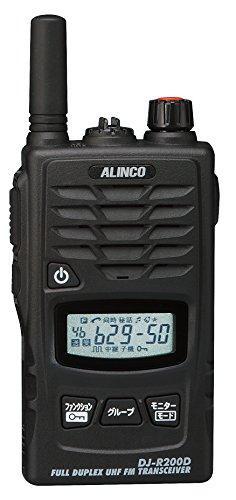 特定小電力型トランシーバー/移動中継器 防水仕様 ショートアンテナタイプ DJ-R200DS