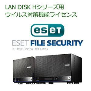 アイ・オー・データ機器 LDOP-LS/ES6 LAN DISK Hシリーズ用「ESET File Security」ウ(LDOP-LS/ES6)
