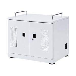 タブレット収納キャビネット(20台収納) 品番:CAI-CAB103W