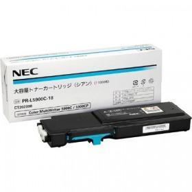 大容量トナーカートリッジ(シアン) NE-TNL5900-18J(PR-L5900C-18)