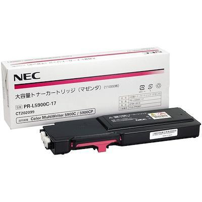 大容量トナーカートリッジ(マゼンダ) NE-TNL5900-17J(PR-L5900C-17)